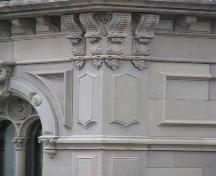 Cornice with brackets, dentils and lozenges, Queen Building, Hollis Street, Halifax, 2005.; Heritage Division, NS Dept. of Tourism, Culture and Heritage, 2005.