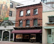 Cleverdon Building, front facade, 2004; Heritage Division, NS Department of Tourism, Culture and Heritage, 2004