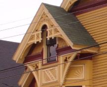 84 Fitzroy Street / G.A.W. Robertson House; City of Charlottetown, Barb Morgan, 2007