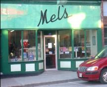 Mel's Tea Room - Front entrance - Note the Carrera glass; Town of Sackville