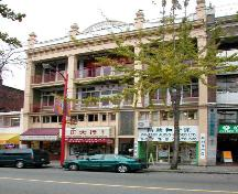 Exterior view of the Chinese School; City of Vancouver, 2004
