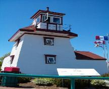 Front elevation, Fort Point Lighthouse, Liverpool, 2004.; Heritage Division, Nova Scotia Department of Tourism, Culture and Heritage, 2004