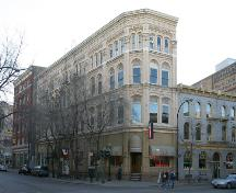Primary elevations, from the northeast, of the Telegram Building, Winnipeg, 2005; Historic Resources Branch, Manitoba Culture, Heritage and Tourism 2005