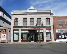 Urquhart Block, Lacombe; Alberta Culture and Community Spirit, Historic Resources Management