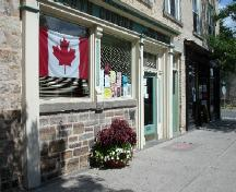 facade detail; Rideau Heritage Initiative 2006