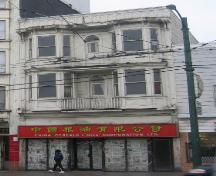 241 East Hastings, Belmont Building; City of Vancouver 2004