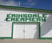 Door detail, from the south, of the Eriksdale Creamery, Eriksdale, 2005; Historic Resources Branch, Manitoba Culture, Heritage and Tourism, 2005