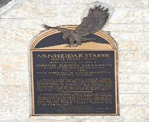 Detail of the main plaque on the Johann Magnus Bjarnason Monument, Arborg area, 2006; Historic Resources Branch, Manitoba Culture, Heritage and Tourism, 2006