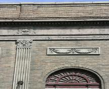 Wall detail of the Metropolitan Theatre, Winnipeg, 2006; Historic Resources Branch, Manitoba Culture, Heritage and Tourism, 2006