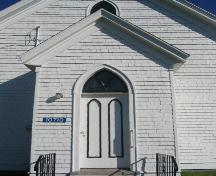 Showing front entrance vestibule; Province of PEI, Charlotte Stewart, 2007