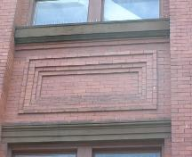 Colchester Historical Museum, wall detail, 2004; Heritage Division, NS Dept. of Tourism, Culture and Heritage, 2004