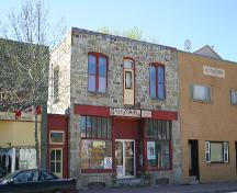 View of main elevation of the Welch Block, Boissevain, 2005; Historic Resources Branch, Manitoba Culture, Heritage, Tourism and Sport, 2005