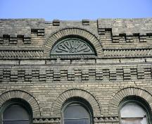 Detail view of the Bathgate Block, Winnipeg, 2007; Historic Resources Branch, Manitoba Culture, Heritage, Tourism and Sport, 2007
