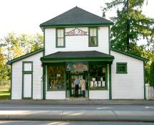 Exterior view of the Pitt Meadows General Store and Post Office, 2005; District of Pitt Meadows, 2005