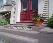 Kaulbach House, Old Town, front steps, 2004; Heritage Division, Nova Scotia Department of Tourism, Culture & Heritage, 2004