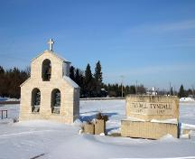 Contextual view from the southeast, of the Bell Tower of the Ukrainian Catholic Church of St. Michael the Archangel, Tyndall, 2005; Historic Resources Branch, Manitoba Culture, Heritage, Tourism and Sport, 2005