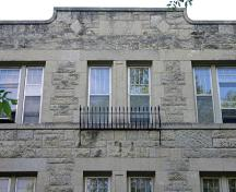 Wall detail of the Bellcrest Apartments, Winnipeg, 2006; Historic Resources Branch, Manitoba Culture, Heritage, Tourism and Sport, 2006