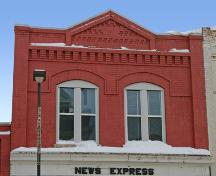 Brick details of the Carberry News Express Building, Carberry, 2007; Historic Resources Branch, Manitoba Culture, Heritage, Tourism and Sport, 2007