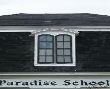 The Paradise School, Paradise, N.S., segmented dormer with paired round-headed window, 2009.; Heritage Division, NS Dept. of Tourism, Culture and Heritage, 2009