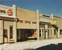 Archival view, from the southeast, showing The Style Shop (centre), Carberry, ca. 1950; Carberry Plains Archives, ca. 1950