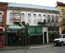 On Hing Building; City of Victoria, 2008