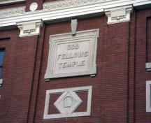 Detail view of the Odd Fellows Temple Facade, Winnipeg, 2006; Historic Resources Branch, Manitoba Culture, Heritage and Tourism, 2006