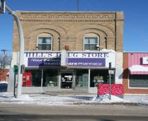 Primary elevation, from the south, of Hill's Drug Store, Portage la Prairie, 2009; Historic Resources Branch, Manitoba Culture, Heritage and Tourism, 2009