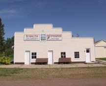 Donalda Creamery; Alberta Culture and Community Spirit, Historic Resources Management