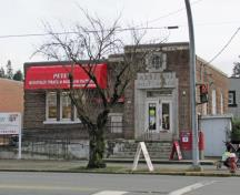 Alberni Post Office, 4888 Johnston Road; City of Port Alberni, 2011