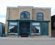 Front view of Pharmacy Building, 2003.; Government of Saskatchewan, Bruce Dawson, 2003