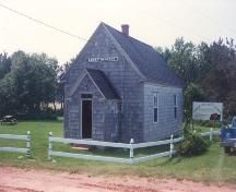 Showing front elevation; Friends of Lucy Maud Montgomery School, Lower Bedeque, 2004