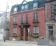 Front elevation, Halliburton House, Halifax, Nova Scotia, 2005.; Heritage Division NS Dept. of Tourism, Culture and Heritage, 2005.