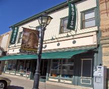 Showing storefront; City of Charlottetown, Natalie Munn, 2005