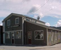 Exterior photo of front and right side of the building showing main facade and addition, Woody Point, NL.; Town of Woody Point 2005