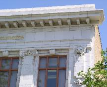 Decorative ornmentation and cornice on the upper façade of the west face of the building, 2003.; Government of Saskatchewan, Bernie Flaman, 2003.